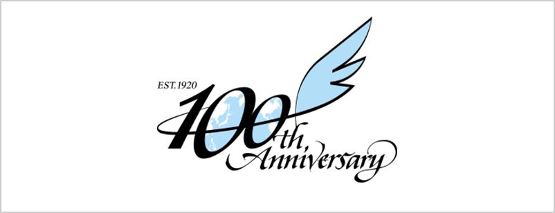 昭和女子大学 100周年